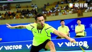 林丹VS林元睿 2016全国团体锦标赛 男团决赛视频