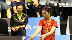 高昉洁VS韩悦 2017中国大师赛 女单1/4决赛视频