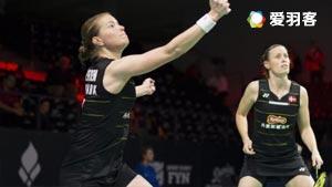 尤尔/佩蒂森VS纳迪亚/莎娜达莎 2016丹麦公开赛 女双1/8决赛视频