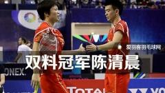 法国赛:国羽狂揽4冠,石宇奇击败李炫一