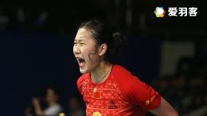 孙瑜VS金效旻 2016法国公开赛 女单1/16决赛视频