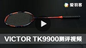 【爱羽客测评室】威克多TK9900测评