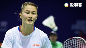 塞蒂亚娜/格罗娅VS艾米利亚/张美心 2016荷兰公开赛 女双半决赛视频