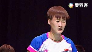 陈雨菲VS吴堇溦 2016世界青年羽毛球锦标赛 混合团体决赛视频