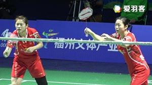 骆赢/骆羽VS哈里斯/萨里 2016中国公开赛 女双1/8决赛明仕亚洲官网