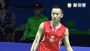 刘成/张楠VS柯展聪/邓俊文 2016中国公开赛 男双1/8决赛视频