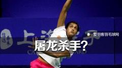 辛德胡首夺超级赛冠军,印媒:最新的屠龙杀手