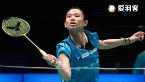 戴资颖VS莉昂丽 2016香港公开赛 女单1/8决赛视频