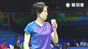 张雁宜VS金达汶 2016香港公开赛 女单1/8决赛视频