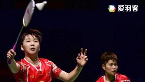 尤尔/佩蒂森VS李茵晖/黄东萍 2016香港公开赛 女双决赛视频