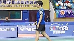 陈清晨/于小含VS贾一凡/包宜鑫 2017中国羽超联赛 混合团体小组赛视频