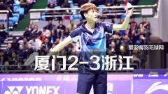羽超联赛:王仪涵0-2不敌陈雨菲,末局仅得6分