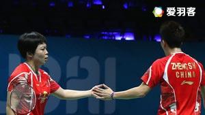 郑思维/陈清晨VS爱德考克/加布里 2016世界羽联总决赛 混双小组赛视频