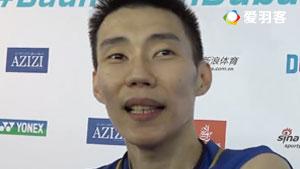 【专访】李宗伟:准备最后一届世锦赛