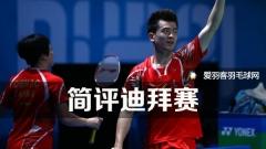 迪拜赛:会说中文的五项冠军,结局很完美
