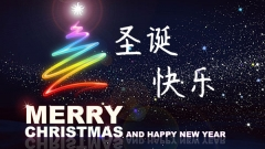 爱羽客祝大家圣诞快乐!