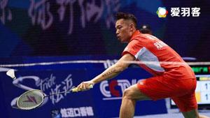 林丹VS谌龙 2017中国羽超联赛 混合团体小组赛视频