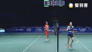 惠夕蕊VS何冰娇 2017中国羽超联赛 混合团体小组赛视频