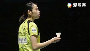 惠夕蕊VS郑雨 2017中国羽超联赛 混合团体小组赛视频