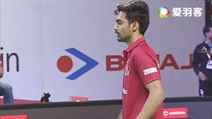 普拉尼斯VS萨米尔 2017印度超级联赛 混合团体半决赛视频