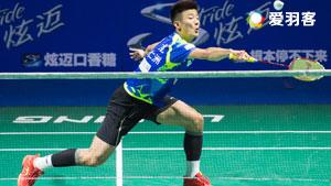 谌龙VS叶炳宏 2017中国羽超联赛 混合团体半决赛视频