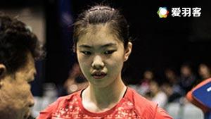 高昉洁VS帕达拉苏打 2017泰国大师赛 女单1/16决赛视频