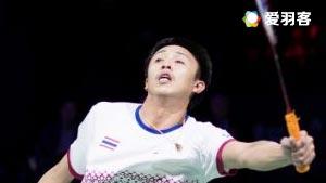 坦农萨克VS殴方 2017泰国大师赛 男单1/16决赛视频