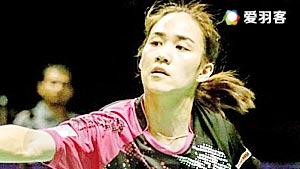 金達汶VS李汶妹 2017泰國大師賽 女單1/8決賽視頻