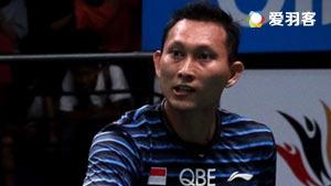 索尼VS哈德马迪 2017印尼羽毛球联赛 男团小组赛视频