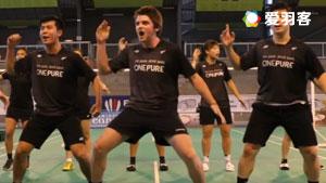 打球先拿出气势!新西兰羽毛球队跳起毛利战舞