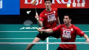 高成炫/申白喆VS高阶知也/米田健司 2017印尼羽毛球联赛 男团小组赛视频