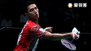 乔纳坦VS奥里扎 2017印尼羽毛球联赛 男团小组赛视频