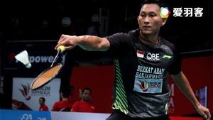 索尼VS布瑞德 2017印尼羽毛球联赛 男团小组赛视频