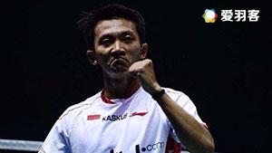 穆斯托法VS索尼 2017印尼羽毛球联赛 男团小组赛视频