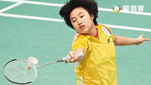 叶姵延VS永田丽 2017印尼羽毛球联赛 女团半决赛视频