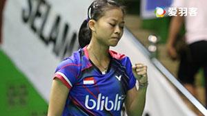 黛安VS拉马蒂尼 2017印尼羽毛球联赛 半决赛视频