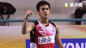 菲尔曼VS穆斯托法 2017印尼羽毛球联赛 男团半决赛视频
