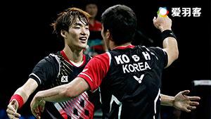 高成炫/申白喆VS奧泰夫/丁瑞諾 2017印尼羽毛球聯賽 男團半決賽視頻