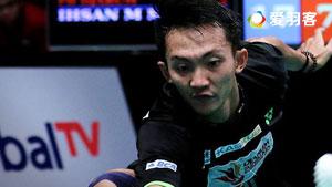 穆斯托法VS乔纳坦 2017印尼羽毛球联赛 男团决赛视频
