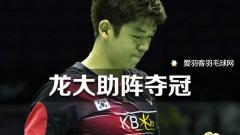 印尼联赛落幕,李龙大助阵夺冠,孙完虎受伤