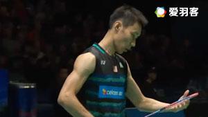 李宗伟VS王子维 2017全英公开赛 男单1/8决赛视频
