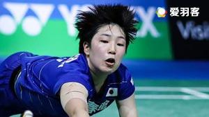 山口茜VS许雅晴 2017新加坡公开赛 女单1/8决赛视频