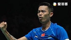 林丹VS孙完虎 2017马来公开赛 男单半决赛视频
