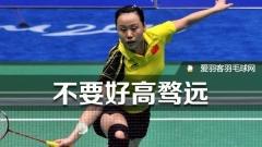 赵芸蕾:年轻人不要只想着金牌,要脚踏实地训练