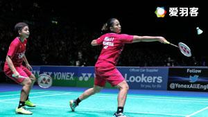 阿凡达/拉哈育VS席琳/桑德琳 2017瑞士公开赛 女双1/16决赛视频