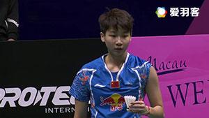 陈晓欣VS菲特安妮 2017瑞士公开赛 女单半决赛视频