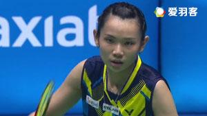戴资颖VS马琳 2017马来公开赛 女单决赛视频