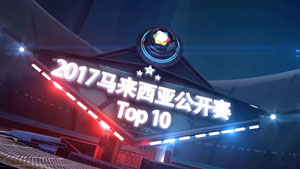 大马赛TOP10:胯下救球,如有神助!