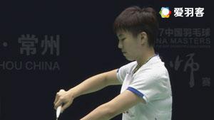廖敏竣/陈晓欢VS张楠/李茵晖 2017中国大师赛 混双半决赛视频