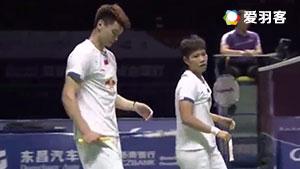 王懿律/黄东萍VS廖敏竣/陈潇欢 2017中国大师赛 混双决赛视频